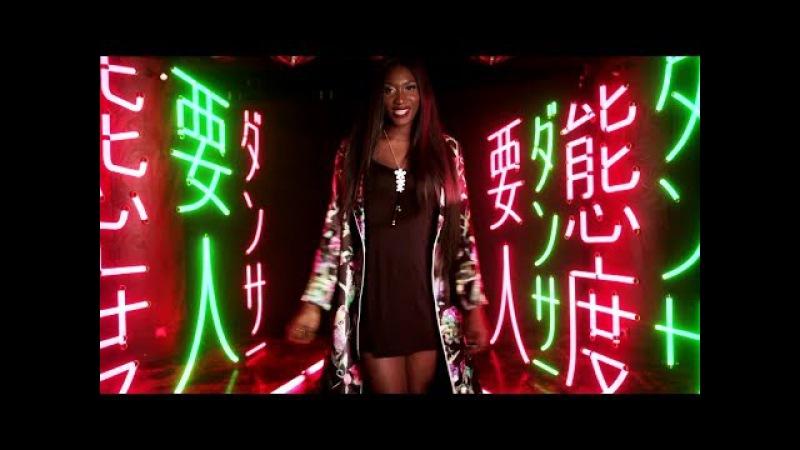 Aya Nakamura - Comportement (Clip officiel)