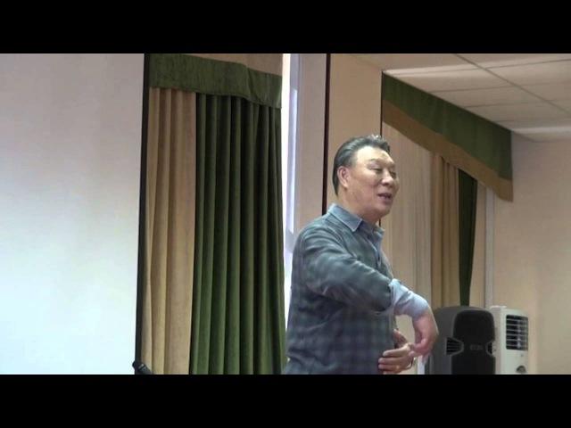 Семинар мастера Ли Гунчэна (2013) часть 03