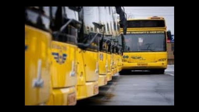 Автобусам запретили ехать в Киев