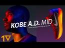 Видео обзор Nike Kobe A D mid Тест кроссовок