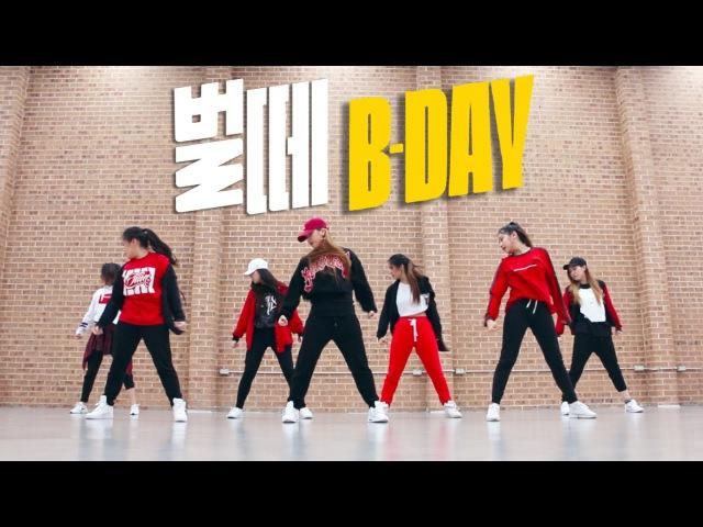IKON 아이콘 벌떼 B DAY DANCE 안무 COVER @ IMI DANCE STUDIO