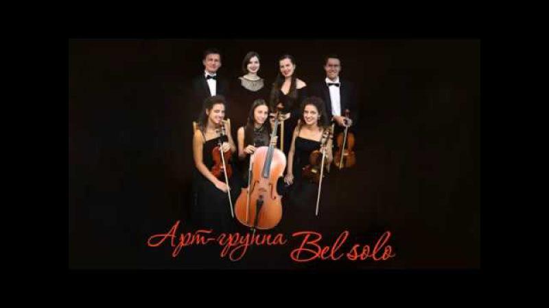 Антонио Вивальди. Триумф Юдифи / Antonio Vivaldi. Juditha triumphans: Armatae face...