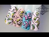 Трендовый дизайн ногтей Цветные Вензеля