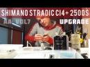 AA VOL7 - Апгрейд катушки Shimano Stradic CI4 2500S.