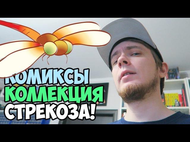 БЛОГ ВООБЩЕ ОБО ВСЕМ Pixel_Devil Vlog