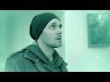 Премьера наПервом: остросюжетный детектив «Второе зрение»