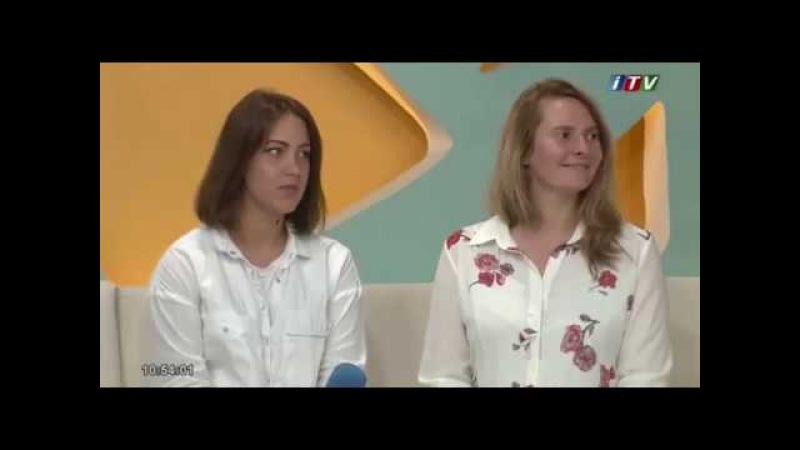 V Beynəlxalq multikulturalizm yay məktəbinin iştirakçıları