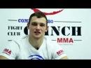 Промо-ролик Александра Ивановского к Бою в клетке RCC1