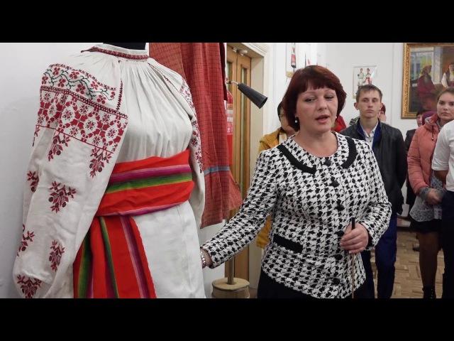 Первая экскурсия по выставке русского народного костюма в Чугуевке