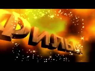 Начало и Конец фильма Музыкальная заставка Футаж  бесплатно Footage  for free