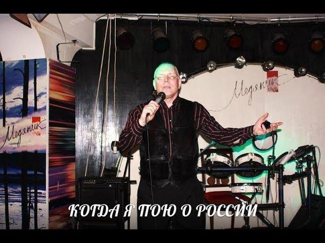 М Оводов Все останется после меня рояль А Аверкин