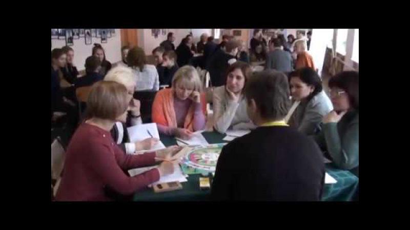 Настольная бизнес игра «Жизненный капитал» Life Capital 19 11 2017г mini EdCamp Ukraine г Шостка
