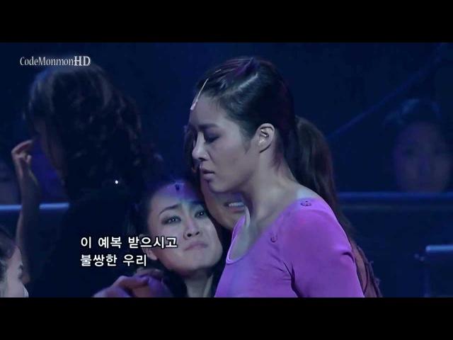 AIDA ( Oak Joo-Hyun ) - Dance of the Robe (Oct 28, 2005)