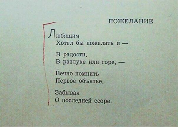 Фото №456242355 со страницы Валерии Сагацкой