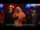 Рианна о съемках в фильме Валериан и город тысячи планет
