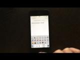 Секреты Айфона. Секреты iPhone 5, 6 и 7. iPhone 5,6,7 Secrets