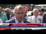 Более 100 тысяч человек приняли участие в праздновании Дня Победы в Крыму Подвиг дедов не забыт. В центре Симферополя прошёл вое