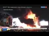 Новости на «Россия 24» • Более 20 тысяч человек эвакуированы из-за пожара на фестивале музыки в Барселоне