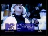 I.F.K. feat. Тутта Ларсен - Небо