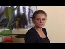 """Семейные мелодрамы"" – Падчерица"