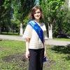 Anya Zinovyeva