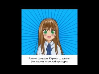 Как студент комнату во Владивостоке искал