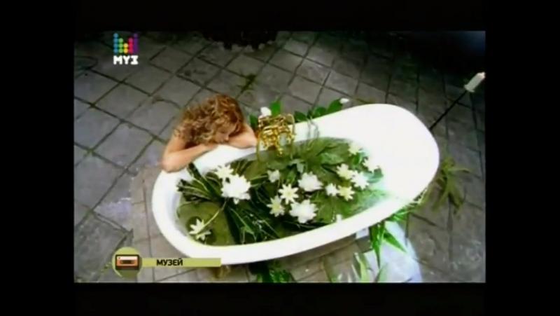 Ева Польна - Глубокое синее море ( Премьера песни, 2017)