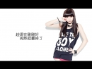 Popu Lady 啦啦啦 LaLaLa unOfficial Lyric Video