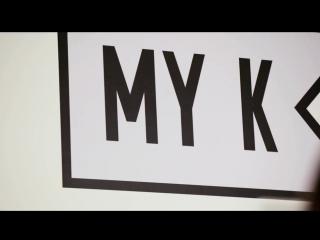 Mothercare представляет коллекцию «My K»