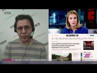 В чем давний знакомый Путина Геннадий Тимченко успешнее однокурсника Медведева Ильи Елисеева