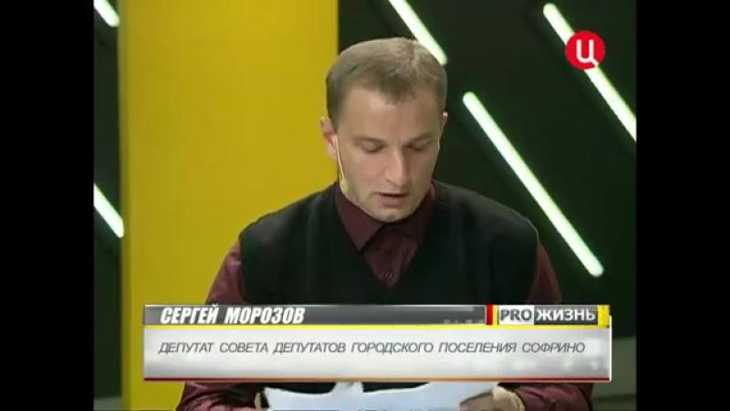 софринское жкх 12 тыс. видео найдено в Яндекс.Видео.mp4