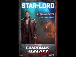 Стражи Галактики. Часть 2 | Живой постер