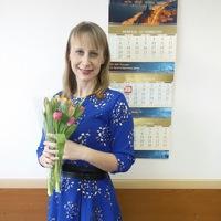 Аля Епифанова