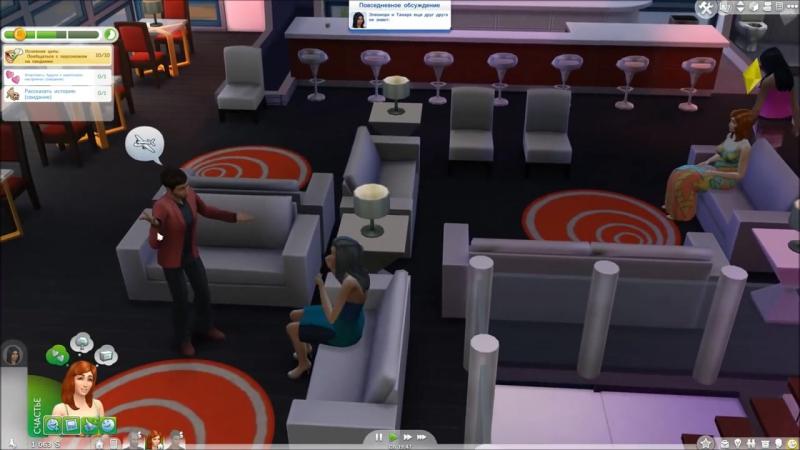 The Sims 4 Поиграем Семейка Митчелл _ 19 Толстопузик от тортика