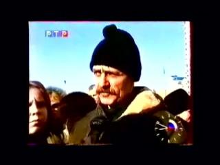 РТР Свалки в Митино фильм 7