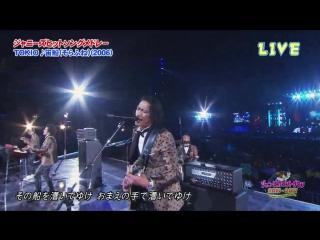 TOKIO - Sorafune (Johnny's Countdown 2016-2017)sorafune