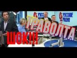 #МЫВАМПОКАЖЕМ — слушай и смотри утреннее шоу «Русские Перцы»