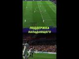 FIFA18 - новые стили