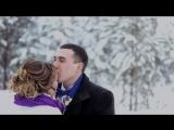 свадебный клип / Алина и Ирик