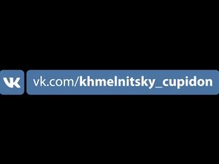 0961800358 Хмельницкий Натяжные Потолки yurets_kupidon Banned, Uncensored Uncut Music Videos 3_T26
