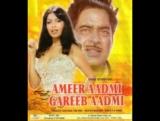 Ameer Aadmi Gharib Aadmi 1985 Amjad Khan Movie Зинат Аман редкий фильм,но без перевода Индийские фильмы онлайн http://indiomania