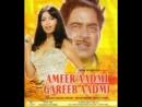 Ameer Aadmi Gharib Aadmi 1985 Amjad Khan Movie Зинат Аман редкий фильм,но без перевода Индийские фильмы онлайн indiomania