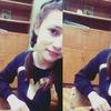 Ксения Косарева