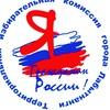 Избирательная комиссия города Лабытнанги