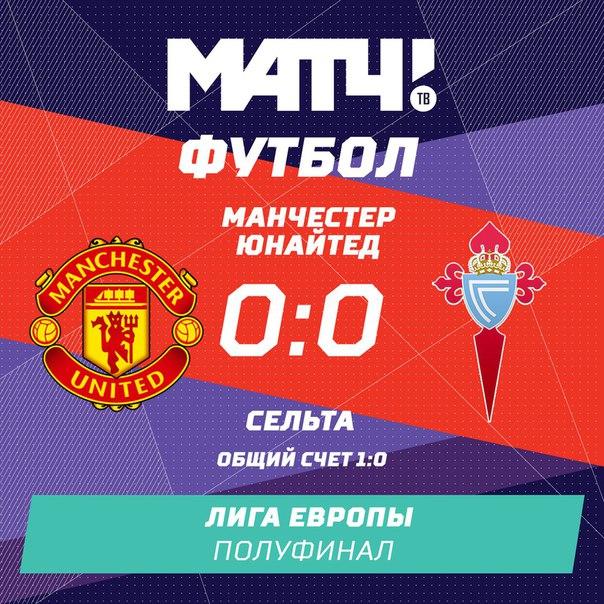 «Спартак» и ЦСКА уже на поле ????????????  Скорее включай...