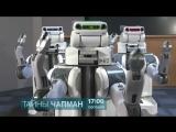 Тайны Чапман 28 июля на РЕН ТВ