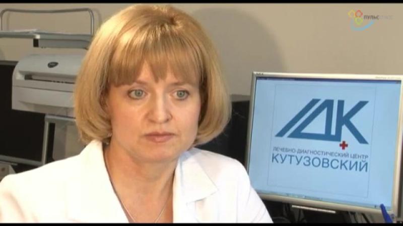 Генеральный директор ЛДЦ Кутузовский Гончарова М.В