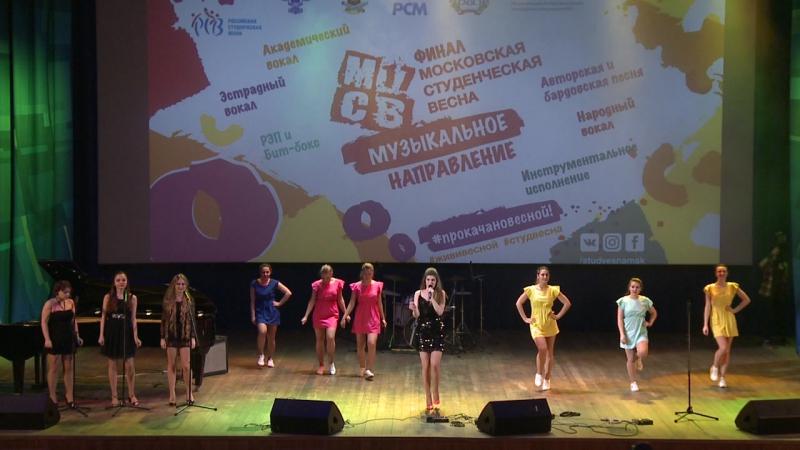 Анастасия Вернидуб и girls band - Sax