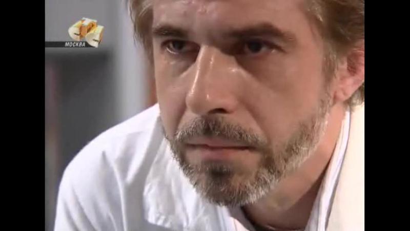 Безмолвный свидетель 1 сезон 77 серия (СТС 2006)