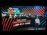 Объявляет выступление Рики Мартина на благотворительном концерте One Voice Somos Live!, Лос-Анджелес (14 октября 2017)